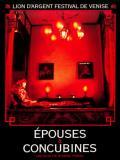 Affiche de Epouses et concubines