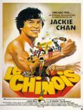 Affiche de Le Chinois