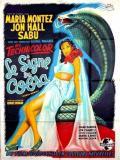 Affiche de Le Signe du Cobra