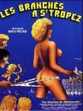Affiche de Les Branchés à Saint-Tropez