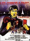 Affiche de Les Chinois à Paris