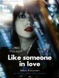 Affiche de Like Someone In Love