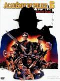 Affiche de Police Academy 6 : S.O.S. Ville en �tat de choc